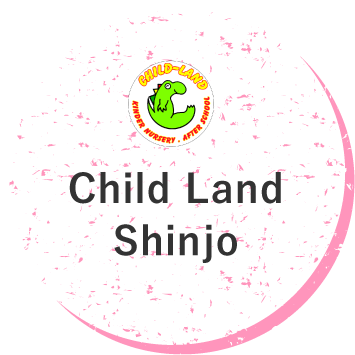 Child Land Shinjo